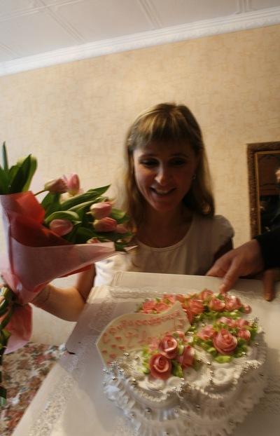 Светлана Сошина, 23 марта 1971, Москва, id178734215