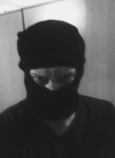 My Eyes, 7 января , Алчевск, id205459168
