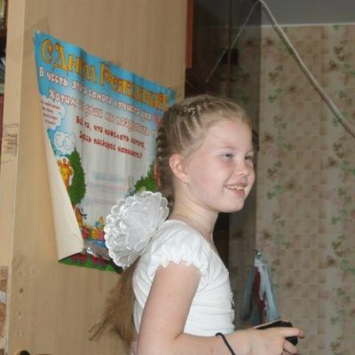 Маша Жукова, 20 ноября , Москва, id141156870