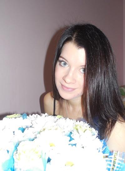 Татьяна Кирягина, 26 сентября 1991, Казань, id6869266