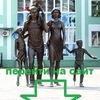 Многодетные семьи Липецкой области