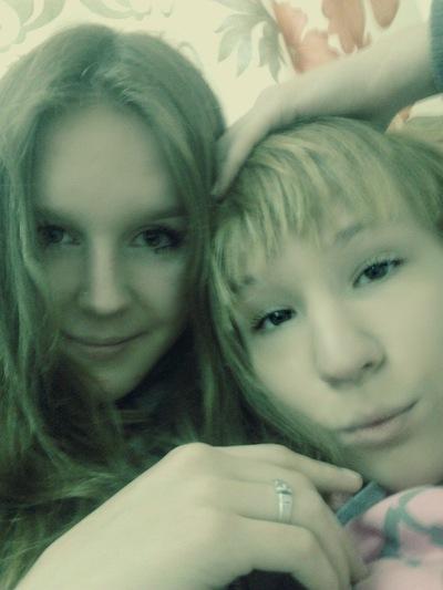 Диана Осипова, 17 июня , Сыктывкар, id57047361