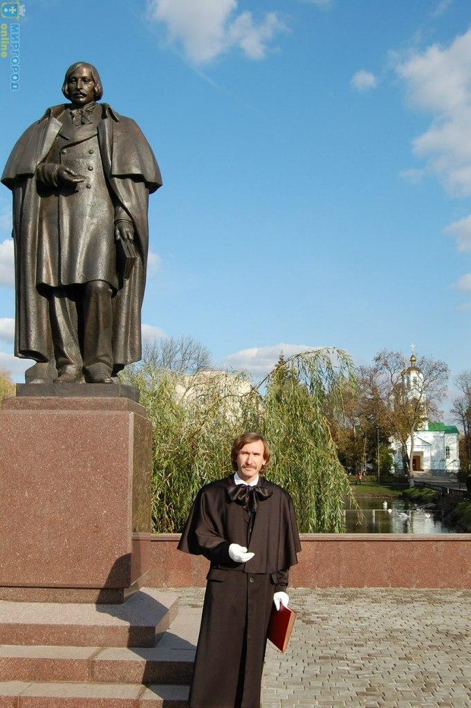 День вулицi Гоголя в Миргородi