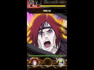 how to get to mount myoboku naruto storm 2