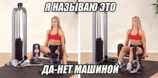 https://pp.vk.me/c543100/v543100155/ce9b/-THUaVwKWhw.jpg