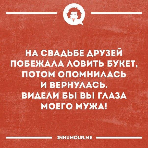 https://pp.vk.me/c543108/v543108554/2a295/kXiTE0q22z0.jpg