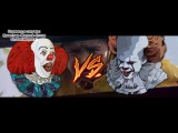 Пеннивайзы. OLD vs NEW. Rap battle (с переводом)