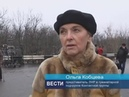 Представители властей ЛНР встретились с гуманитарным координатором ООН на Украине 11 12 2018