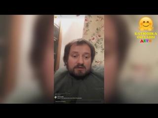 Батюшка онлайн дети. О. Владислав Береговой 7