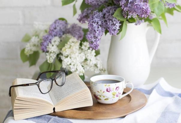 Так хорошо просто открыть глаза и знать, что ты есть! С добрым утром!))))))
