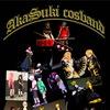 АkaSuki cosband