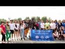 Российско-китайская летняя школа 2018