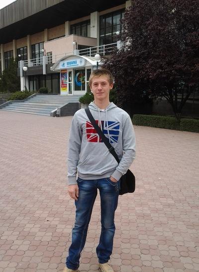 Евгений Подойницын, 14 августа 1996, Херсон, id68066295