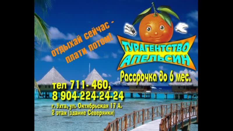 Р-2014-06-24 - Апельсин 2