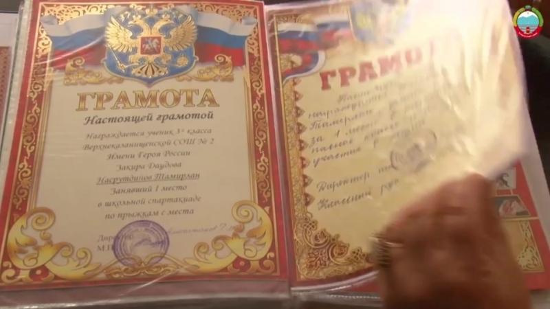 Глава Дагестана Владимир Васильев поздравил учащегося Буйнакского района с победой на конкурсе - эссе