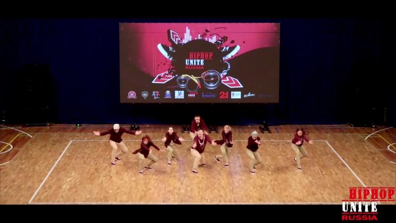 ФОРСАЖ   ADULTS CREW   HIP-HOP UNITE 2016   FORSAGE DANCE SCHOOL Екатеринбург