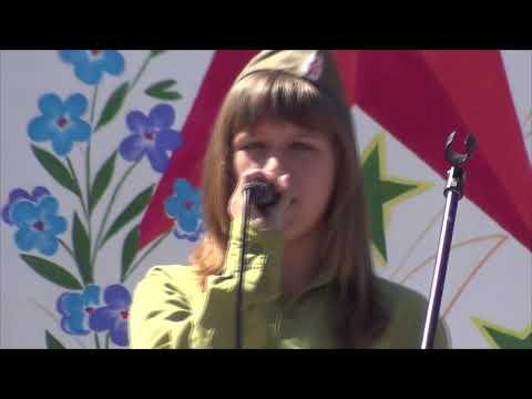 Концерт на День Перемоги (повна версія). Білокуракине, 09.05.2013