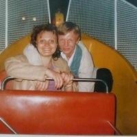 Елена Бова, 27 августа 1978, Санкт-Петербург, id196047583