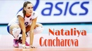 Best's of Volley : Nataliya Goncharova Мельхорские моменты RUS x USA Чемпионат мира среди женщин