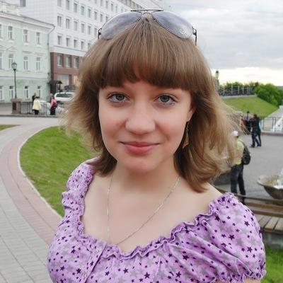 Анна Юдина, 15 февраля , Томск, id143867339