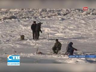 21.02.2017 МЧС предупреждает: во время оттепели на лед выходить крайне опасно