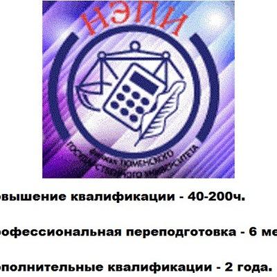 Нэпи Тгу, 1 июля , Нижневартовск, id206861531