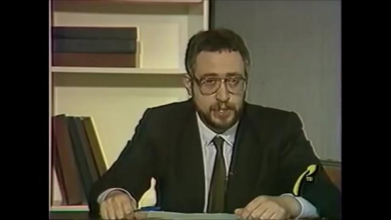 Самые важные события 1991 -1992 годов за 25 минут .mp4