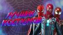 ТОП-10 Лучших Костюмов Человека-Паука | Marvel