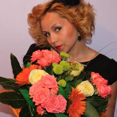 Аня Ракицкая, 21 июня , Минск, id19268080