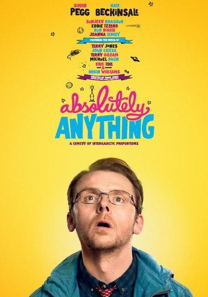 Всё могу (2015)