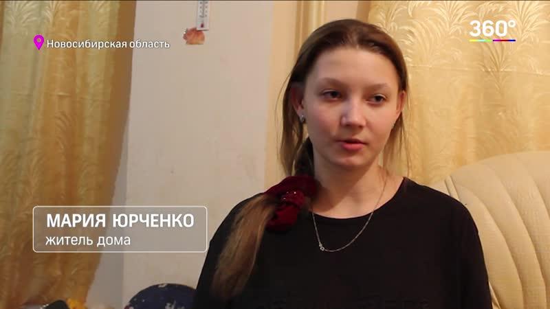 Сироту Чановского района заставляют восстановить рухнувшую стену в предоставленной ей прогнившей квартире