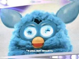 Игрушка Фёрби (Furby) от Хасбро (Hasbro) ч.2
