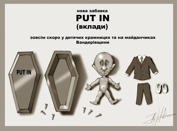 """Лавров призвал """"использовать потенциал ОБСЕ"""" для влияния на Киев - Цензор.НЕТ 4682"""
