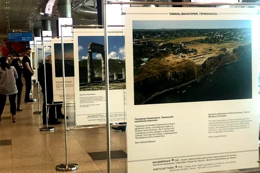 Таганрог, Азов и музей «Танаис» и представлены на фотовыставке «Золотое кольцо Боспорского царства» в аэропорту «Домодедово»