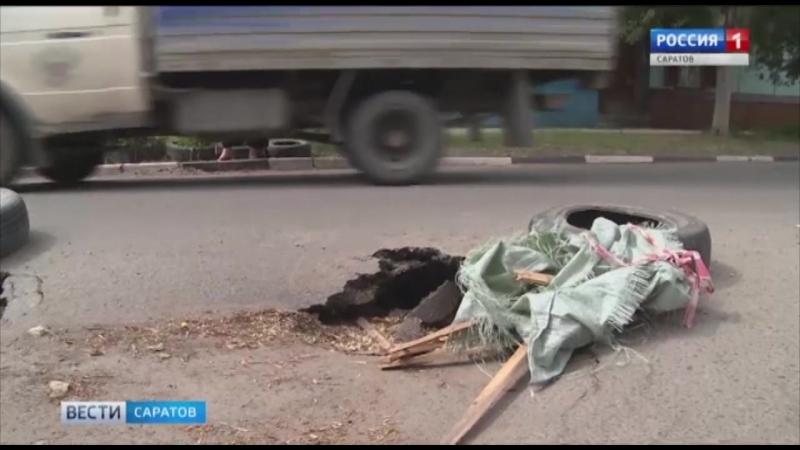 Благоустройство центральных улиц Саратова оценили члены общественной палаты