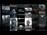 Assassin's Creed 4: Black Flags -