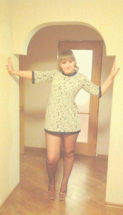 Катя Сосновская, 18 ноября 1993, Казань, id214844534