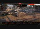 Жду когда завезут на аккаунт Тяжёлый танк X уровня T95/FV4201 Chieftain