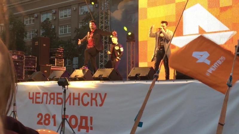 Корни - Я теряю корни / Хочешь я тебе спою | 09.09.2017 | Челябинск | Театральная площадь