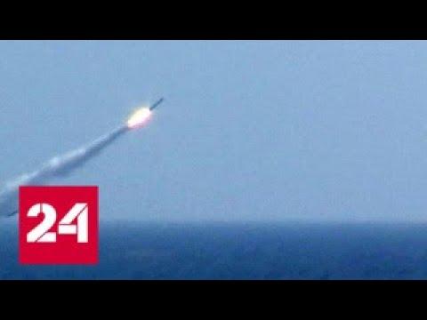 АПРК Томск провел учебные стрельбы в акватории Охотского моря - Россия 24