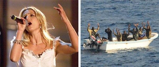 Британские военные распугивали сомалийских пиратов песнями Бритни Спирс. Лучше всего работали композиций «Baby One More Time» и «Oops! I Did It Again».
