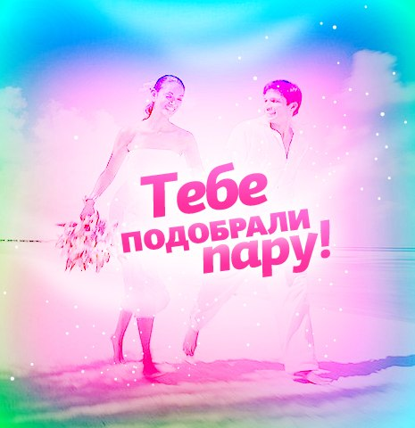 Фото №325321553 со страницы Виктора Всеволодова