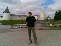 Дмитрий Киселев, 15 января 1975, Набережные Челны, id181751241