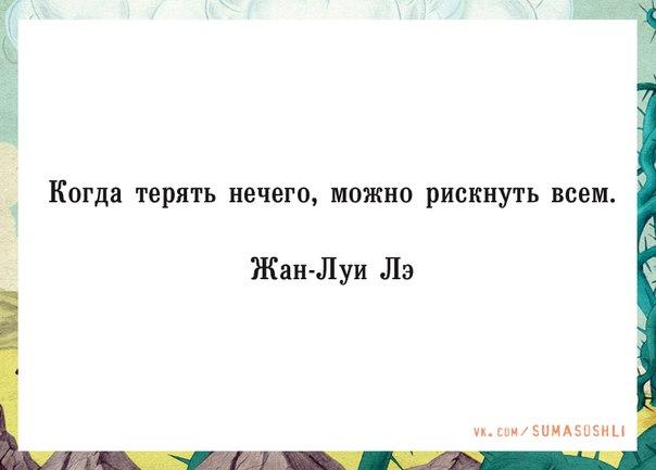 http://cs543100.vk.me/v543100852/f4b2/buRdNZevWfA.jpg