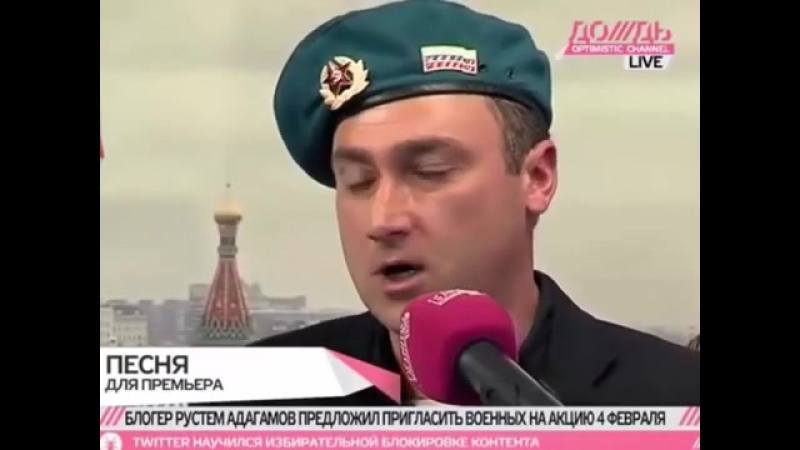 Весь ВДВ Против Путина