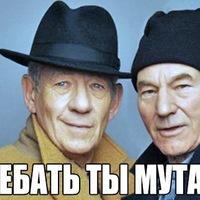 Фото-ебать