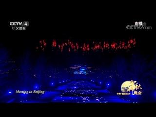 [2018中秋晚会]歌曲《我和你》 演唱:王莉 迪玛希¦ CCTV中秋晚会