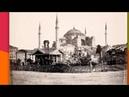 La basilique Sainte-Clotilde de Reims et Sainte-Sophie de Constantinople