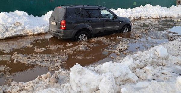Администрация Таганрога: в городе отменен режим чрезвычайной ситуации