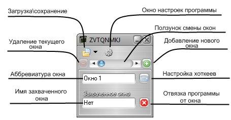 Target Window Qcmnb2A5yOU